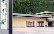 金山ホール
