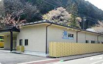 下呂中央ホール