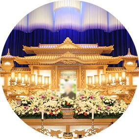 白木祭壇が無料で費用も安心