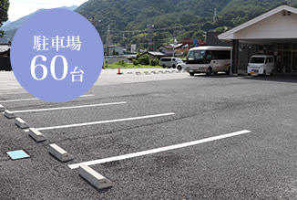 60台の駐車場