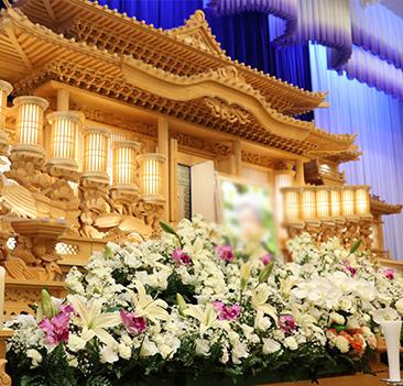 会館葬 一般葬ホール